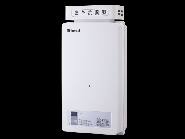 RUD-1221RF 12L熱水器