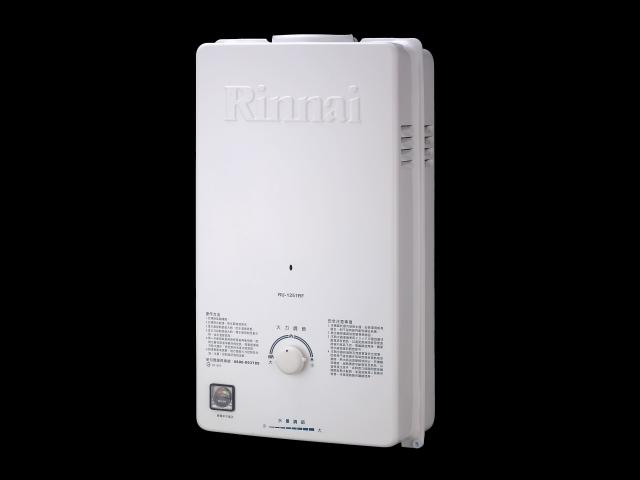 RU-1257RF 12L 熱水器