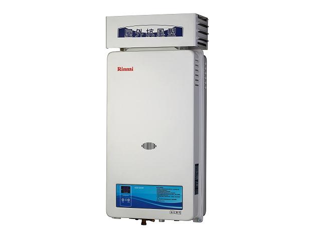 RUD-1237RF 12L 熱水器